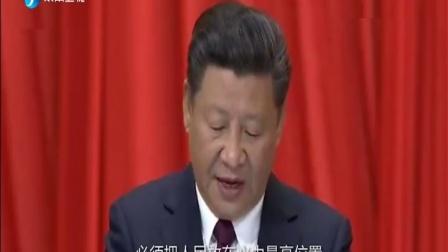 中国正在说 161125