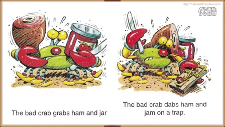 06 Crab Trap