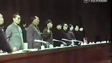 珍贵视频_1969年九大开幕式,绝对精彩