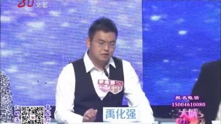 大城小爱2016 11 19