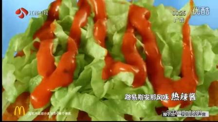 麦当劳愤怒红热辣双层鸡排堡高清广告