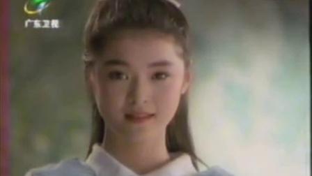 1997 CCTV1