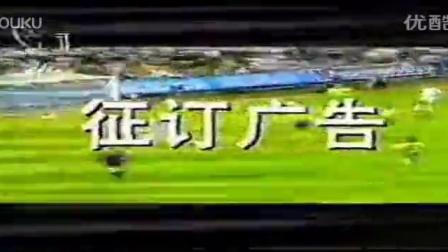 1997 08