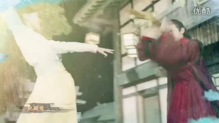 罗云熙 - 屏里狐_网剧《屏里狐》片尾曲