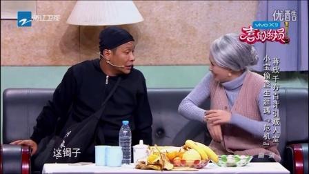 冠军蒋欣宋小宝《听风》喜剧总动员总决赛