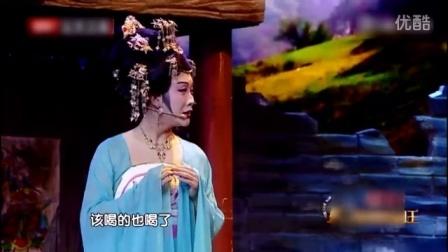 """李玉刚 杨树林最新夺冠小品:""""杨贵妃""""外传,笑中带泪精品之作"""