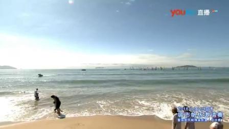[直播回放]2016中国三亚湾城市帆板邀请赛-第二轮