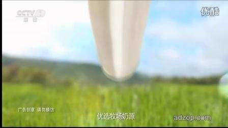 蒙牛牛奶棒冰淇淋高清广告