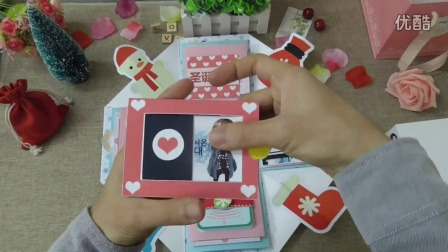 【爆破盒1】浪漫构思DIY手艺圣诞礼物圣诞爆破盒惊喜盒展现