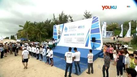 [直播回放]2016中国三亚湾城市帆板邀请赛颁奖仪式