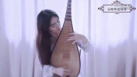 【青瑶】前前前世(琵琶翻奏)《你的名字。》主题曲