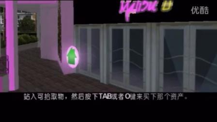罪恶都市东方版解说01