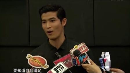 东盟卫视:《泰八卦》Thai Gossip 第122期(20161127)