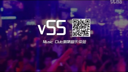 V55-I Love MusicClub Apple Pen【Gw.cainedj.com】微信cainestore