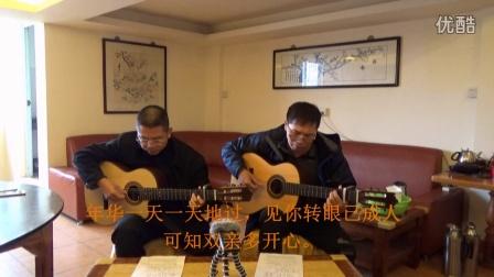GuitarManH-----《孩儿》吉他弹唱