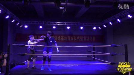 CWF2016.08.13,高原 vs 薛伟刚(斗魂冠军争夺赛)