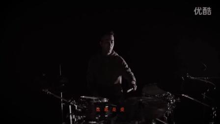 99乐团 - 妖姬