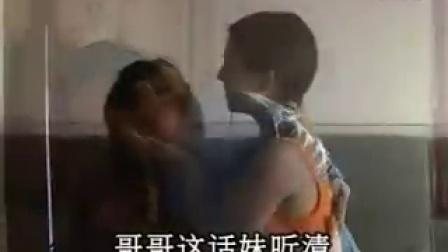 现代潘金莲《第四集》云南搞笑山歌剧高碧波李林峰