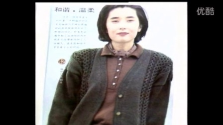 钩针编织儿童鞋-毛衣编织8-儿童双色毛衣编织花样