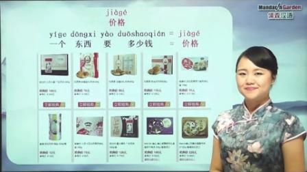上海儒森对外汉语教师培训学校外国人来华就业的保障