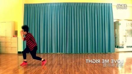 【跳吧】EXO-LOVE ME RIGHT-舞蹈教学 by 晓宇