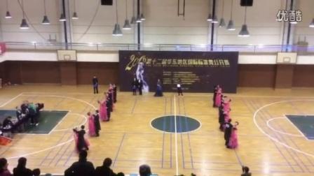 长白街道队列舞队参加华东地区国标舞公开赛获优秀组织奖