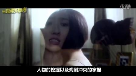 【理娱打挺疼】【第三期】太惨,杨洋原来是被他黑了!