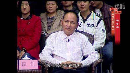 【聚焦品牌】对话煎饼先生品牌创始人崔冬冬