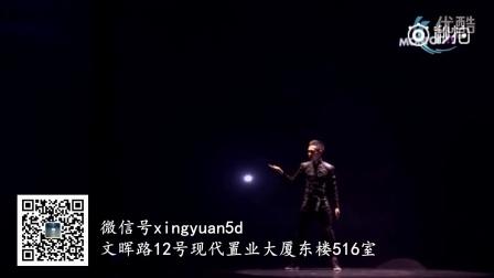 舞蹈与电脑光效的结合,无比的空灵(杭州下城区星愿舞蹈培训中心报名中!)