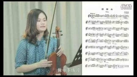 小提琴名曲_小提琴梁祝独奏吕思清_小提琴培训