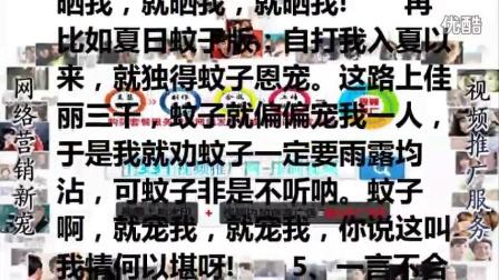 """360推广公司,盘点上半年网红词""""老司机""""领衔武汉360推广公司武汉360搜索推广盘点上半年网红词""""老司机""""领衔360推广--1331视频推广"""