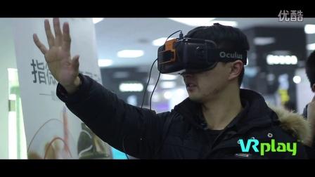 VRplay 2015 第二届中国虚拟现实行业体验展回顾
