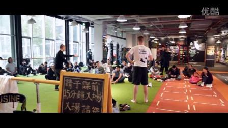 奥力来运动健身学院2016导师年会