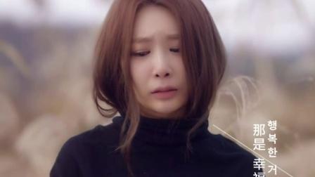 [B.E.G.Asia]JeA - You o'clock MV(特效中字)