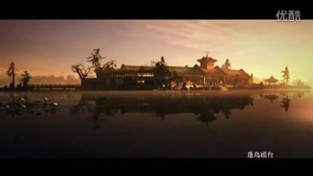 纪录片《圆明园》音乐,凄美悲伤,为那一去不复返的繁华