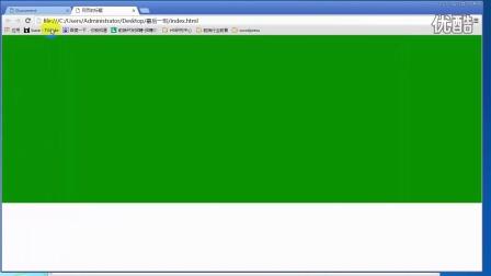 网页制作基础教程