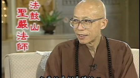 老死病死与念头生灭(圣严法师-大法鼓 0988)DVD