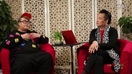 形象设计师肖冉,做客中国美业精英访谈录,与你聊一聊时尚圈的那点事