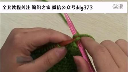双色花样编织针法大全-织毛线2-手工编织毛衣外搭