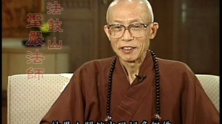 实践人间净土从心做起(圣严法师-大法鼓0966)DVD