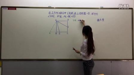 初中部数学老师张冬雪
