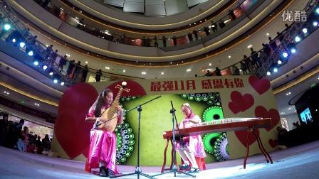 2016-南沙少年宫公益汇演-琵琶,古筝演奏