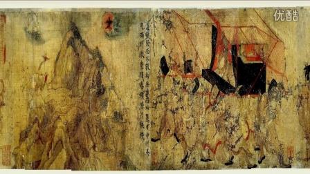 古代字画-顾恺之《女史箴图》