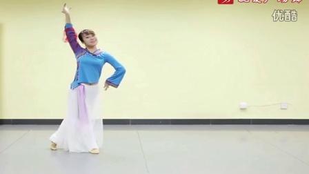 古典舞《恋人心》演示
