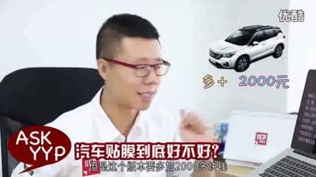 ASK YYP视频答问(19)开头先来说说规矩新车评