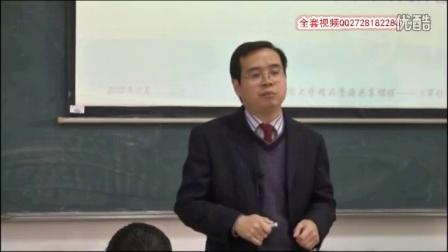 江西财经大学 审计学 张蕊