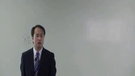 湖南大学 组织行为学 袁凌