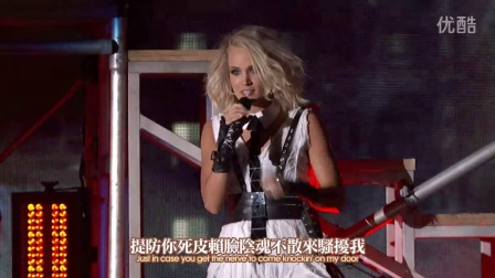 凱莉安德伍 Carrie Underwood - Dirty Laundry LIVE from The 50th A