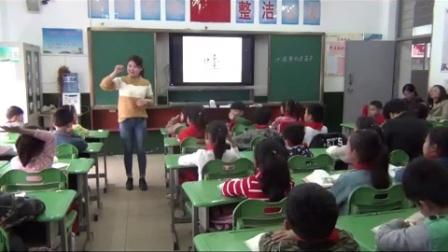 人教版小学语文二年级上《我要的是葫芦》五河县实验小学李新新老师执教