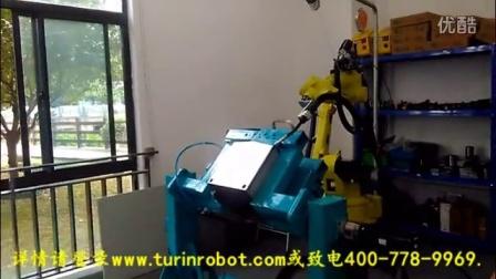 图灵机器人焊接不锈钢食品容器